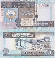 Kuwait - 1 Dinar 1994 Pick 25g UNC Lemberg-Zp - Kuwait