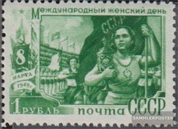 Sowjetunion 1323 MNH 1949 International. Donne - 1923-1991 USSR
