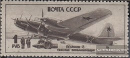 Sowjetunion 980 Postfrisch 1945 Luftwaffe - 1923-1991 URSS