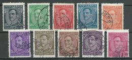 Yougoslavie YT N°210A/221A Alexandre 1° Oblitéré ° - 1931-1941 Royaume De Yougoslavie