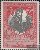 Russland 104A Un Usato 1915 Kriegshilfe - 1857-1916 Impero