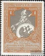 Russland 103C Usato 1915 Kriegshilfe - 1857-1916 Impero