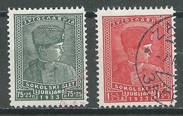 Yougoslavie YT N°237/238 Société Des Sokols Oblitéré ° - 1931-1941 Royaume De Yougoslavie