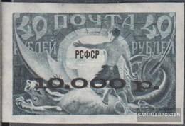 Russland 175a I X Con Fold 1922 Stampa Edizione - Nuovi
