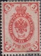 Russland 47y Con Fold 1899 Crest - 1857-1916 Empire