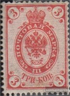 Russland 47y Mit Falz 1899 Wappen - 1857-1916 Empire