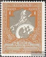 Russland 103A MNH 1915 Kriegshilfe - 1857-1916 Empire