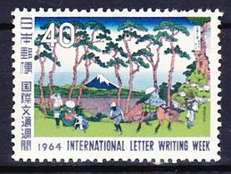 JAPON 1964 YT N° 786 ** - 1926-89 Imperatore Hirohito (Periodo Showa)