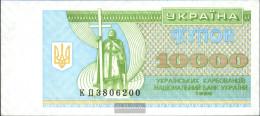 Ukraine Pick-number: 94c Uncirculated 1996 10.000 Karbovantsiv - Ukraine