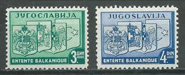 Yougoslavie YT N°312/313 Entente Balkanique Neuf/charnière * - 1931-1941 Reino De Yugoslavia