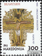 Makedonien 12 (complete Issue) Unmounted Mint / Never Hinged 1993 Easter - Macedonia