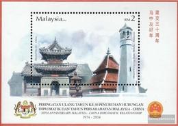 Malaysia Block 84 (completa.Problema.) MNH 2004 Diplomatica Relazioni - Malesia (1964-...)
