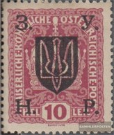 Westukraine 67 Con Fold 1919 Stampa Edizione - Ukraine & West Ukraine