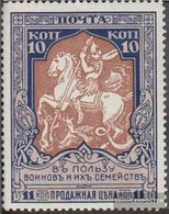 Russland 106C Con Fold 1915 Kriegshilfe - 1857-1916 Impero