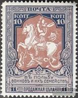 Russland 106A Usato 1915 Kriegshilfe - 1857-1916 Empire