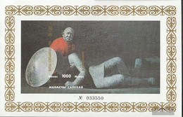 Kirgisistan Block10B (complete Issue) Unmounted Mint / Never Hinged 1995 Kirgisisches Nationalepos Manas - Kyrgyzstan