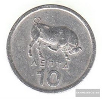 Greece Km-number. : 113 1976 Extremely Fine Aluminum Extremely Fine 1976 10 Lepta Bulle - Grèce