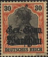 German. Cast Poland 1. World 14b Tested With Hinge 1915 Germania - Besetzungen 1914-18