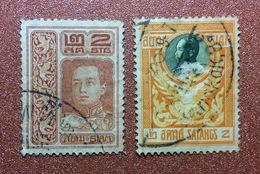 Set 2 Stamp SIAM - Siam