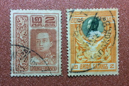 Set 2 Stamp Old SIAM - Siam