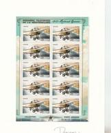FRANCE 2013 BLOC FEUILLET 10 TIMBRES R.GARROS F77C+ DEDICACE ARTISTE ROMAIN HUGAULT - 1960-.... Neufs