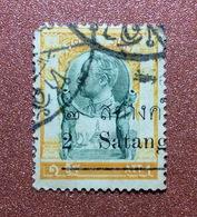 Stamp SIAM - Siam