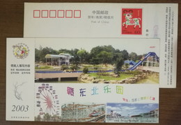 Ferris Wheel,Roller Coaster,China 2003 Gandongbei Amusement Land Advertising Pre-stamped Card - Enfance & Jeunesse