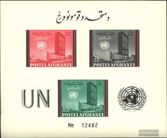 Afghanistan Block 17b (complete Issue) Unmounted Mint / Never Hinged 1961 Day The United Nations - Afghanistan