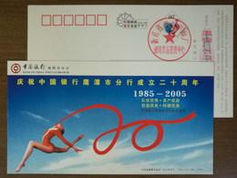 Women Rhythmic Gymnastics,China 2005 China Bank Yingtan Branch Advertising Pre-stamped Card,specimen Overprint - Gymnastics