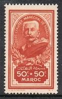 MAROC N°150 NSG - Maroc (1891-1956)
