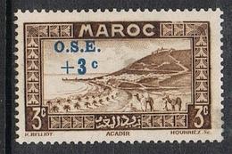 MAROC N°154 NSG - Maroc (1891-1956)