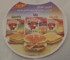 EGYPT - Label Of LA VACHE Qui Rit - Cheese