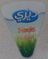 EGYPT - DAIRY Cheese Label  Etiquette De Fromage - Quesos