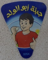 EGYPT - Abo EL Walad Cheese Label - Cheese