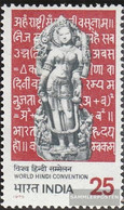 India 617 (complete Issue) Unmounted Mint / Never Hinged 1975 Hindi - India