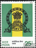 India 612 (complete Issue) Unmounted Mint / Never Hinged 1974 Army - India