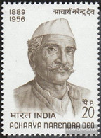 India 521 (complete Issue) Unmounted Mint / Never Hinged 1971 Deo - India