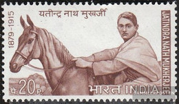India 504 (complete Issue) Unmounted Mint / Never Hinged 1970 Mukherjee - India