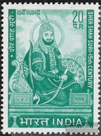 India 499 (complete Issue) Unmounted Mint / Never Hinged 1970 Suri - India