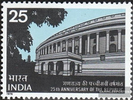 India 618 (complete Issue) Unmounted Mint / Never Hinged 1975 Republic - India