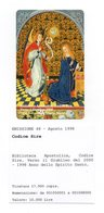 Vaticano - Urmet - Biblioteca Apostolica - Codice Sire - Nuova - Validità 1.9.2000 - (FDC12019) - Vaticano