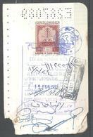 USED VISA STAMP SAUDI ARABIA 100 RIYALS - Saudi Arabia