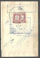 USED VISA STAMP SAUDI ARABIA 10 RIYALS - Saudi Arabia