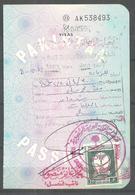 USED VISA STAMP SAUDI ARABIA 20 RIYALS - Saudi Arabia