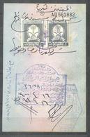 USED VISA STAMP SAUDI ARABIA 40 RIYALS - Saudi Arabia