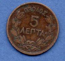 Grèce -  5 Lepta 1869  BB -  Km # 42 -  état TB  - - Greece