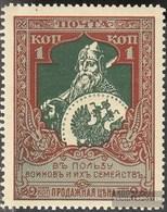 Russland 99C Con Fold 1914 Kriegshilfe - 1857-1916 Empire