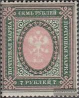 Russland 80A X B II Con Fold 1910 Crest - 1857-1916 Empire