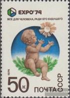 Sowjetunion 4234 (kompl.Ausg.) Postfrisch 1974 EXPO ' 74 - 1923-1991 USSR