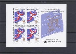 Korea 1988 Seoul Olympic Games Souvenir Sheet MNH/**   (H40) - Ete 1988: Séoul